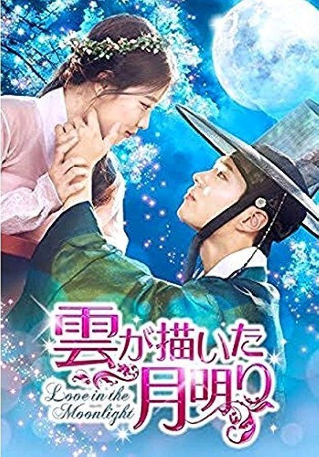 テレビ局教損失コリャ英和!一発翻訳 2018 for Win マルチリンガル