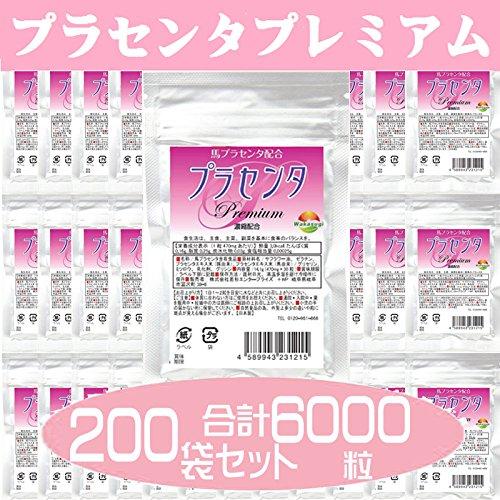プラセンタプレミアム 30粒 200袋セット 計6000粒 B07DZ6967M