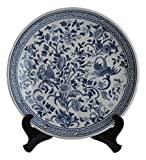 14'' Porcelain Plate, Birds and Flowers, Blue and White Decorative Plate