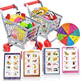 Gamie Shopping Cart and List Game for Ki…