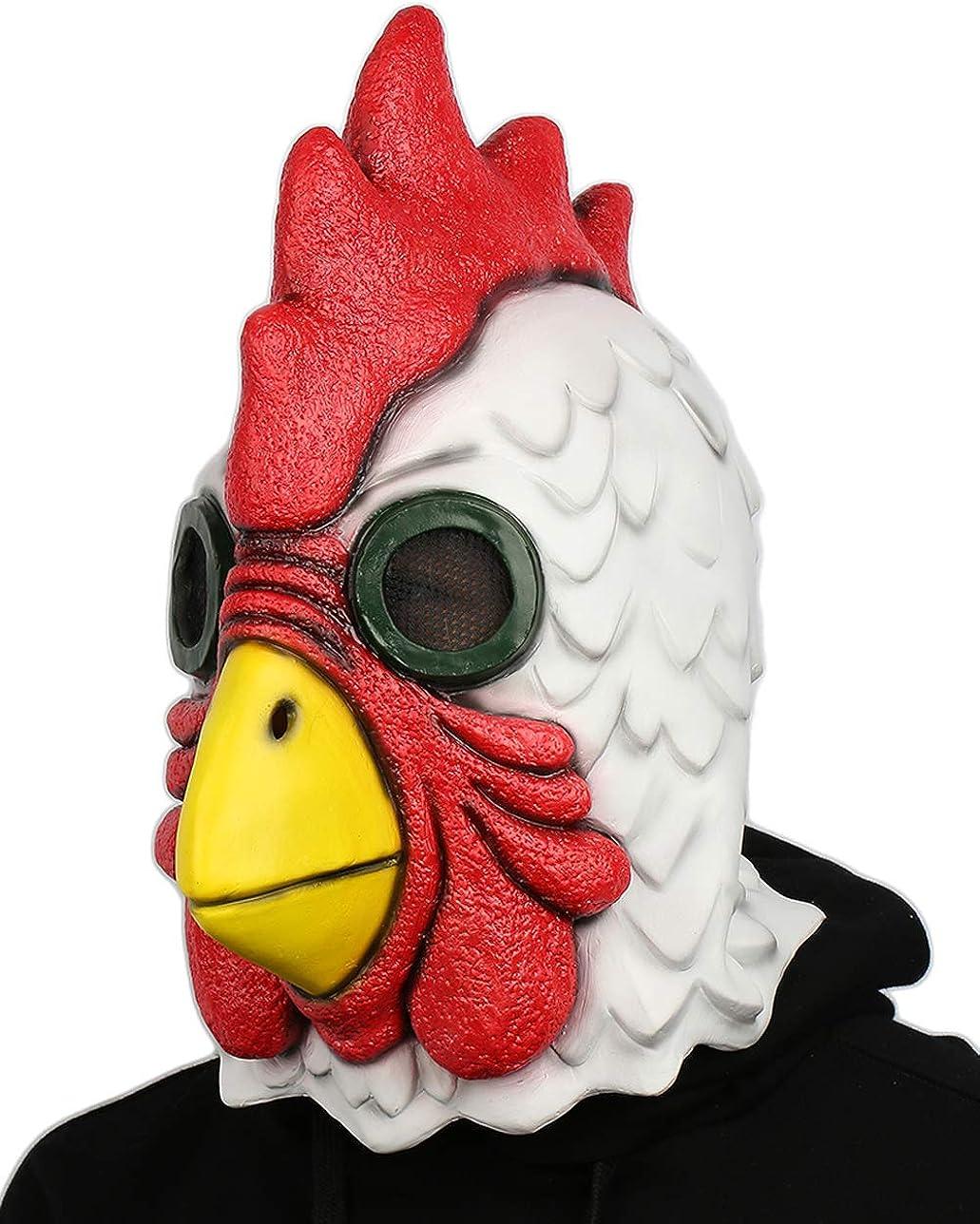 Cock Monkey Mask Deluxe Latex Full Head Cosplay Costume Prop