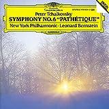 Tchaikovsky: Symphony No.6 (Pathétique)