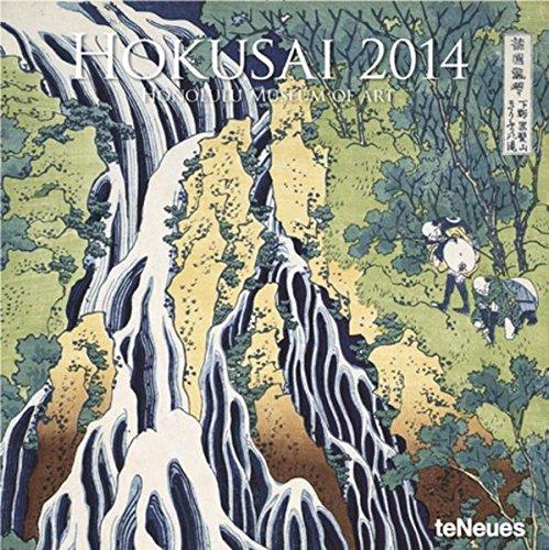 Hokusai 2014 Broschürenkalender: Honolulu Academic of Arts