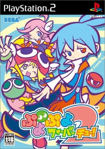 Amazon.co.jp: ぷよぷよフィーバー 2【チュー!】: ゲーム