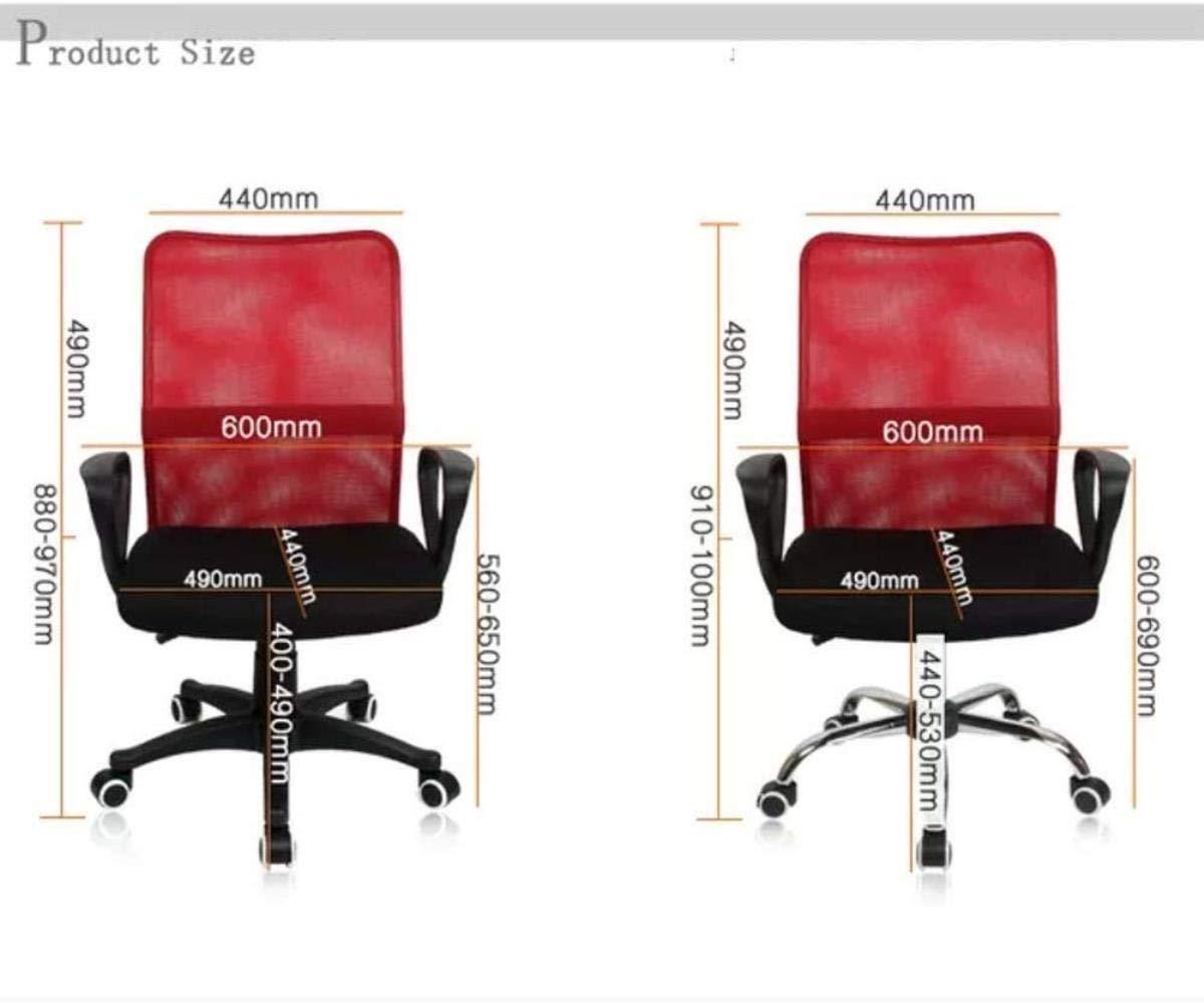 Barstolar Xiuyun kontorsstol svängbar stol, mellanrygg nät skrivbord datorstol, konferensstol sovsal lyftstol justerbar i höjd med lutningsfunktion, (färg: Blå) Svart