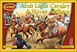 Gripping Beast 28mm Historical Miniatures: Arab Light Cavalry (Plastic)