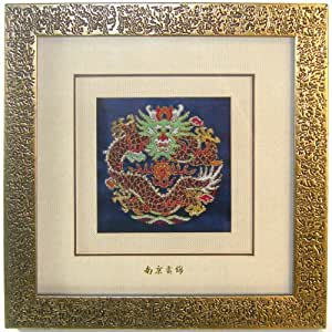 Vintage Framed Chinese Nanjing Yun Brocade with Dragon Design