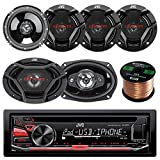 xplod 1000 watts - JVC KD-R670 CD/MP3/WMA Receiver Bundle Combo With 2x JVC CS-DR6930 6x9
