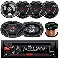JVC KD-R670 CD/MP3/WMA Receiver Bundle Combo With 2x JVC CS-DR6930 6x9 1000w 3-Way Vehicle Stereo Coaxial Speakers + 4x CS-DR620 6.5 300W 2-Way Audio Speakers + Enrock 50 Foot 16 Gauge Speaker Wire
