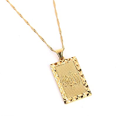 Amazon 24k new islamic allah pendant charm gold pendant 24k new islamic allah pendant charm gold pendant necklace religious muslim jewelry gold plated aloadofball Images