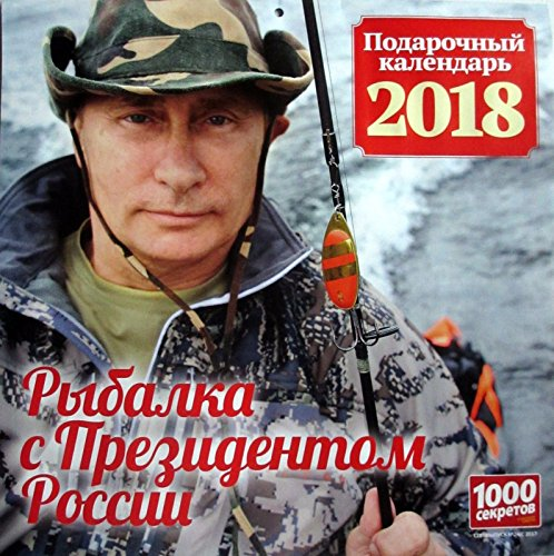 2018 Wall Calendar  Vladimir Putin The President Of Russia On Fishing   11 5  X 11 5