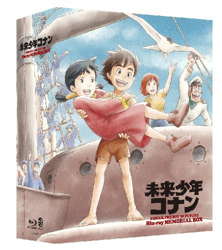 Conan The Boy In Future - Blu-ray Memorial Box (8BDS) [Japan BD] BCXA-378