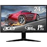Acer ゲーミングモニター KG251QAbmidpx 24.5インチ 応答速度1ms/144Hz対応/Free Sync/スピーカー内蔵