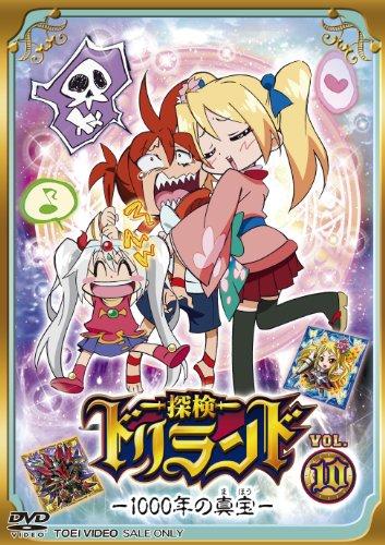 Animation - Tanken Driland 1000 Nen No Maho Vol.10 [Japan DVD] DSTD-8850