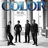 Aoi Tori by Color (2007-12-04)