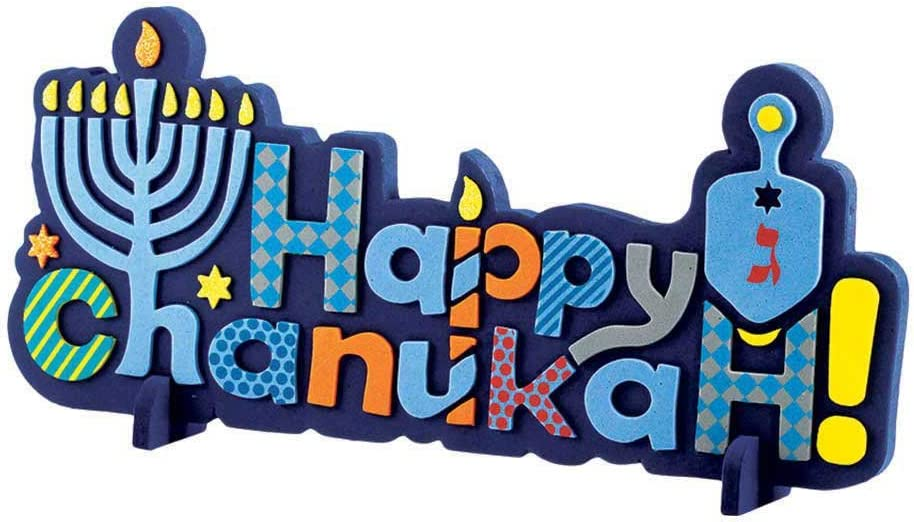 Zion Judaica Happy Chanukkah Foam Decor for Table or Wall Display