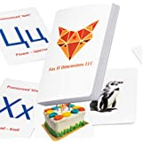 Foxit Russian Alphabet Learning Flash Cards | Learn Russian Alphabet for Kids, Students, and Adults Through This…