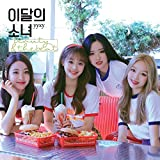 MONTHLY GIRL yyxy LOONA - beauty&thebeat [Limited ver.] CD+Photobook+Photocard+Folded Poster+Free Gift