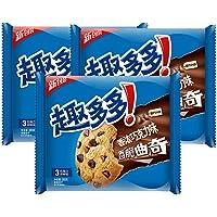 趣多多香浓巧克力味 咖啡味香脆曲奇饼干285g(新老包装随机发货) (香浓巧克力味285g*3袋)