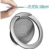 スマホリング ホールドリング 指輪リング スタンド機能 高品質超薄型 360°回転 ハンドガード 落下防止 車載スタンド ホールドリング iPhone/Android各種対応(ブラック(黒))
