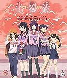 化物語 コンプリートBOX (Blu-ray)[Import]