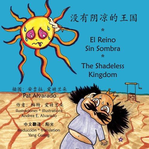 El Reino Sin Sombra * The Shadeless Kingdom (Mandarin Chinese, English and Spanish Edition)
