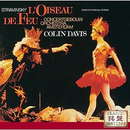 ストラヴィンスキー:バレエ音楽「火の鳥」