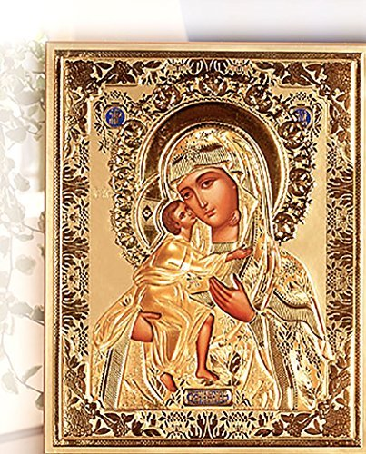(Alex-Intl Catholic Orthodox Madonna and Child Christ Jesus Gold Embossed Russian Icon 10 Inch)