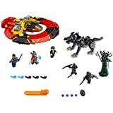 LEGO The Ultimate Battle for Asgard - 76084