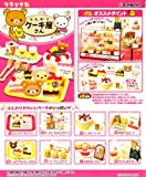 BOX 8 Pcs Cake Shop Fluffy Rilakkuma [Japan Imports]