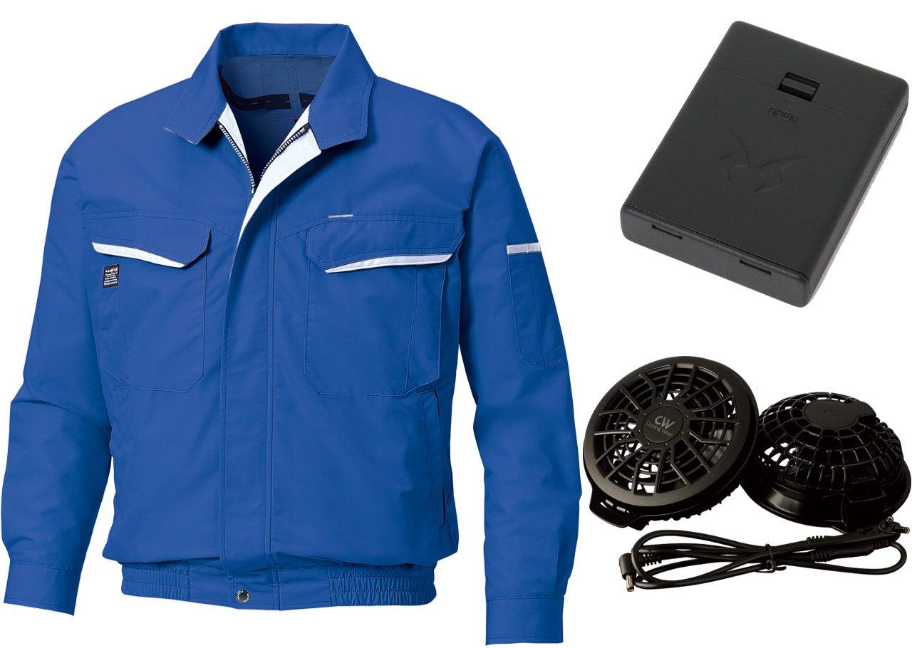 空調風神服 電池BOXセット長袖ブルゾン [フラットファン(RD9820R)+電池ボックス(RD9740)] セット (KU90471) 【M~5Lサイズ展開】 B07D6KG488 XL|ブルー ブルー XL