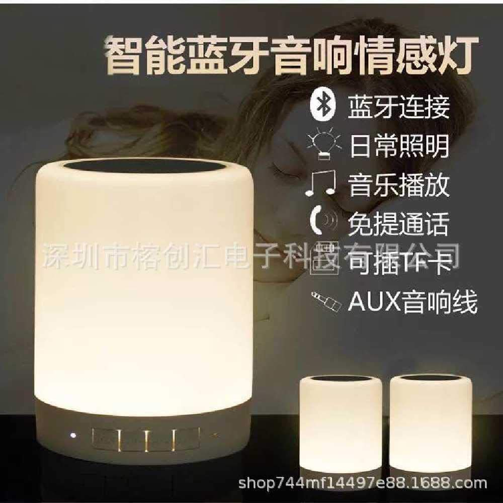 No brand Pat Light Altavoz Bluetooth Luz Nocturna Altavoz Bluetooth Inalámbrico Subwoofer Bluetooth Exterior