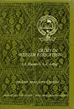 img - for Crisis in Muslim Education (Islamic Education) book / textbook / text book
