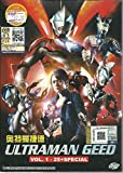 ULTRAMAN GEED - COMPLETE TV SERIES DVD BOX SET ( 1-25 EPISODES + SPECIAL )