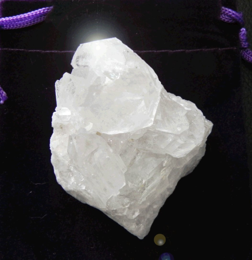 Azeztulite ONE Very Small Cluster from North Caroline with Certificate & Pouch