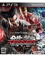 Tekken Tag Tournament 2 for PS3 (Japanese Import)