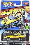 Hot Wheel CW2 Ultraman Tiga Machines Herlock