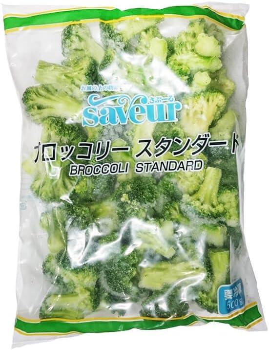 ブロッコリー 冷凍