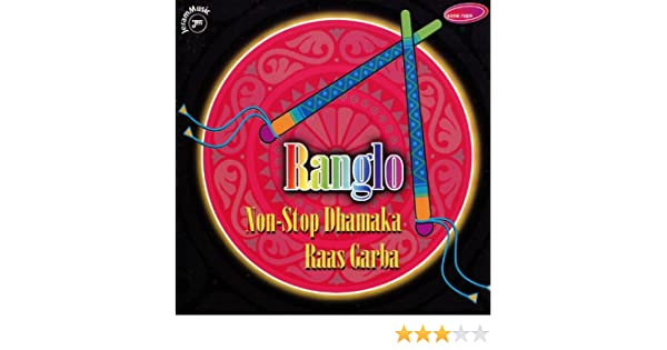 ranglo non-stop dhamaka raas garba