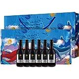 finder and seekers 梵客 西拉红葡萄酒 187ml*6 礼盒装小瓶红酒(澳洲进口红酒)(亚马逊自营商品, 由供应商配送)