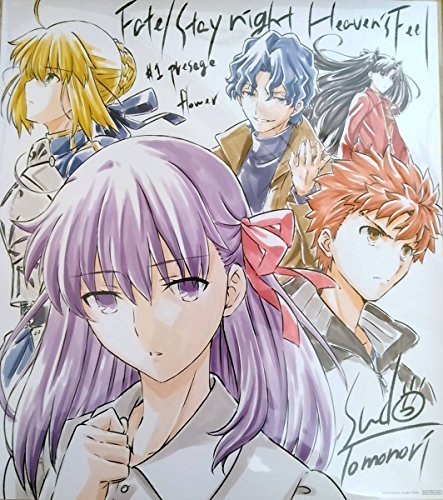 type-moon Theatrical Fate/stay night [Heaven's Feel] I.presage flower visitors benefits 9 weeks Sudo Tomotoku supervision draw down Memorial Portrait