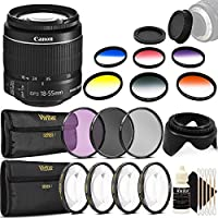 Canon EF-S 18-55mm f/3.5-5.6 IS II Lens with 58mm Filter Ultimate Accessory Kit for Canon EOS 550D 500D 450D 400D