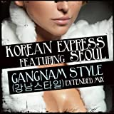 Gangnam Style (강남스타일) (Female Style Extended Mix)
