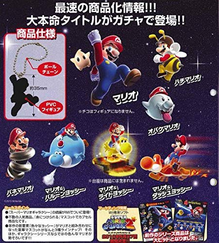 Amazon.com: Nintendo Super Mario Galaxy 2 Ghost Boo Llavero ...