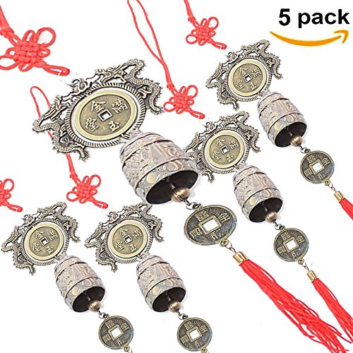 (Set of 5) Chinese Brass Dragon Hanging Ornate Prosperity Coin Bell