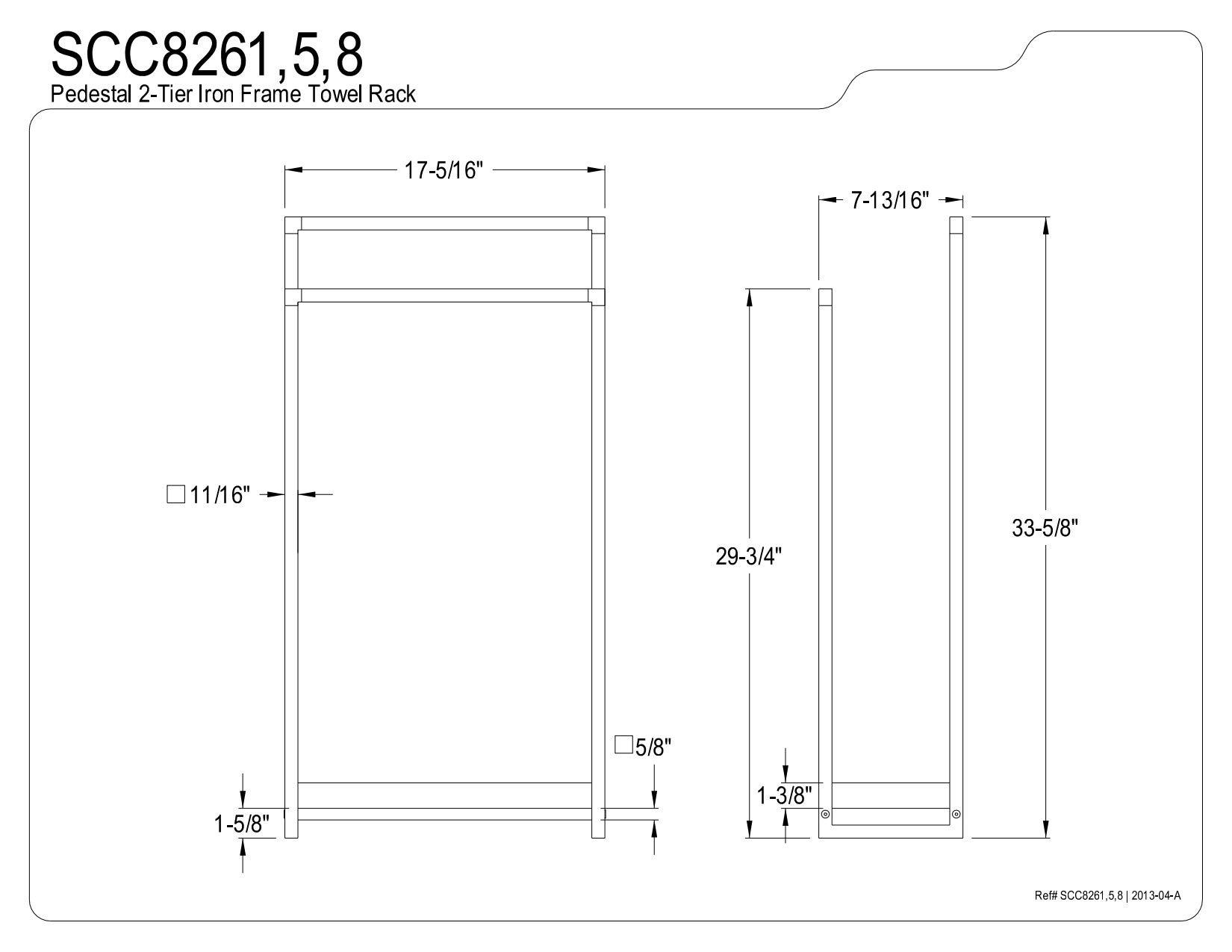 Kingston Brass SCC8268 Pedestal 2-Tier Steel Construction Towel Rack with Wooden Case, Brushed Nickel