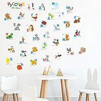 Jungle Safari Wild Animals Nursery Wall Sticker Decals for Boys & Girls,Russian...