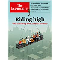 1-Year of The Economist Magazine Subscription