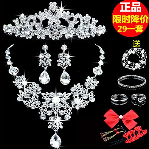 Generic Korean hair decor paragraph 2 of the new ring 017 set three new items crown tiara tiara ear yarn strand jewelry married with hair ornaments ()