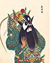 Oil painting ` Traditional Chinese Opera文字`印刷on Perfect effectキャンバス、30x 38インチ/ 76x 96cm、The Bestロビー装飾とホームギャラリーアートとギフトはキャンバスにこのレプリカアートDecorativePrintsの商品画像